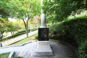 뿌리공원 성씨비 (경주최씨,좌측면)