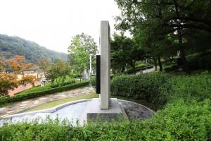 뿌리공원 성씨비 (충주박씨,좌측면)