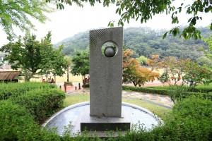 뿌리공원 성씨비 (충주박씨,후면)
