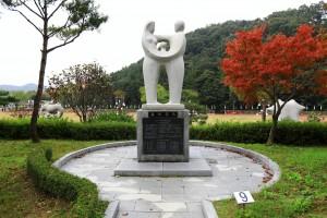 뿌리공원 성씨비 (광주이씨,전체)
