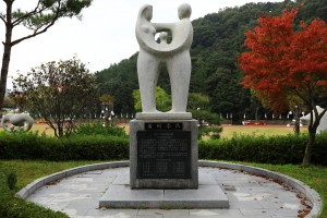 뿌리공원 성씨비 (광주이씨,전면)