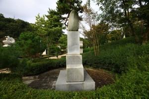 뿌리공원 성씨비 (봉화금씨,좌측면)