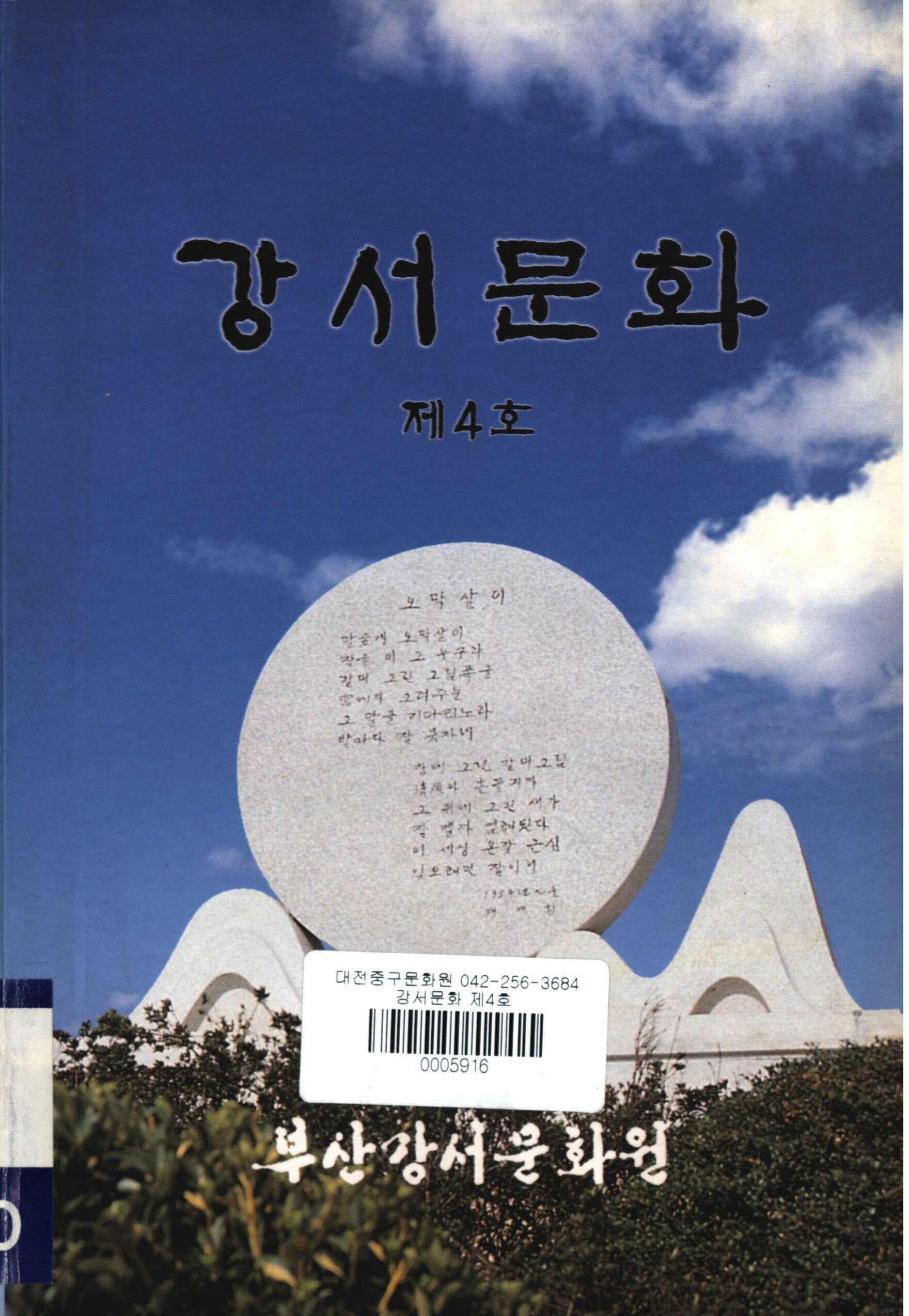 江西文化(강서문화)